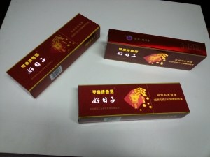 LED Flashing Package Box